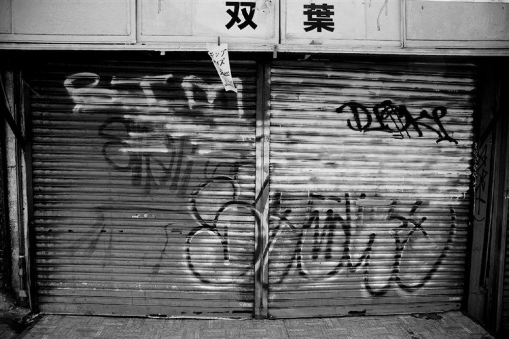 Photo in Random #tokyo #grafiti