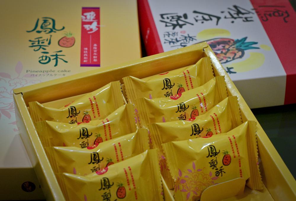 Photo in Food #pineapple tarts #taiwan #dessert
