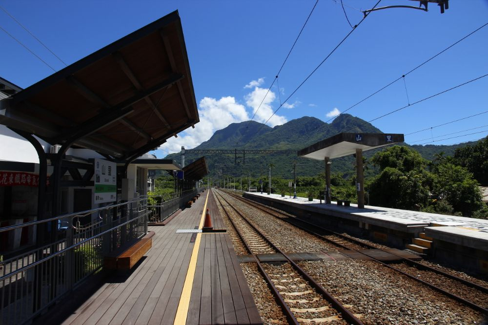 Photo in Landscape #taiwan #taitung #station