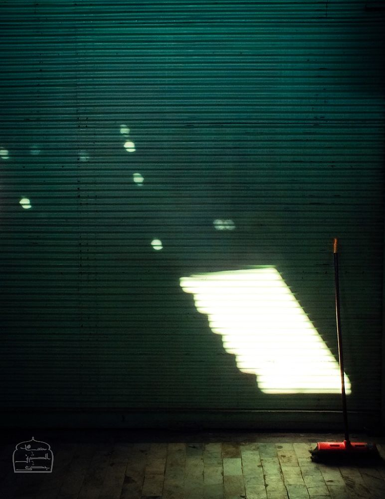 Photo in Abstract #light #rest #time