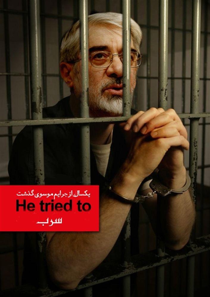 Photo in Random #زندانی
