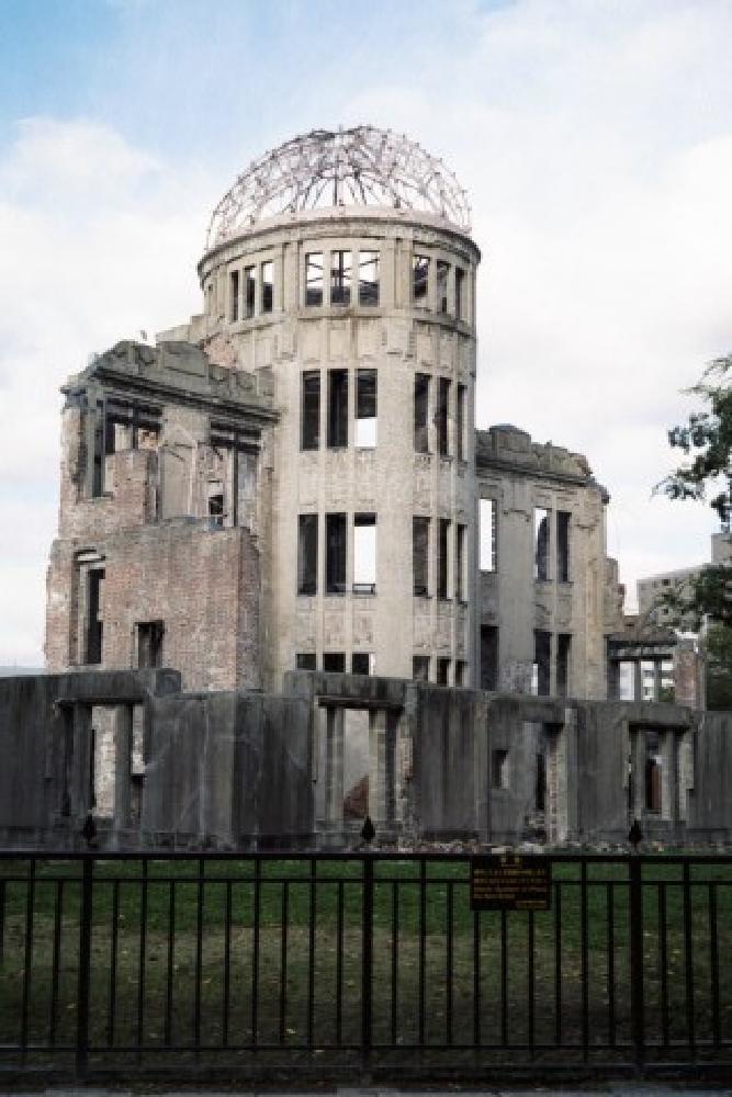 Photo in Urban #ww ii #war memorial #japan