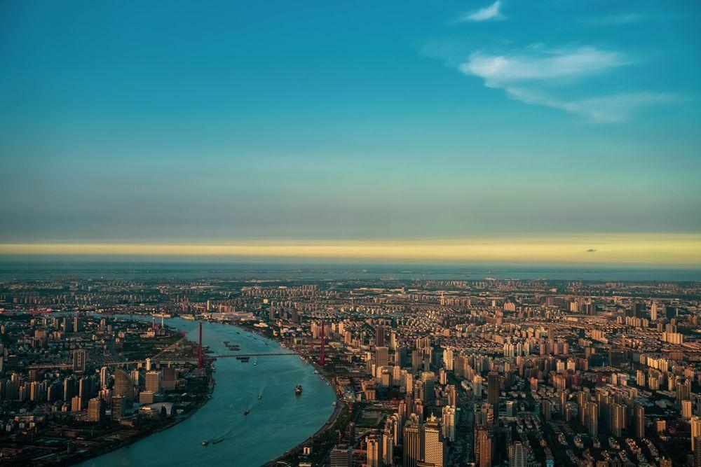 Photo in Cityscape #city