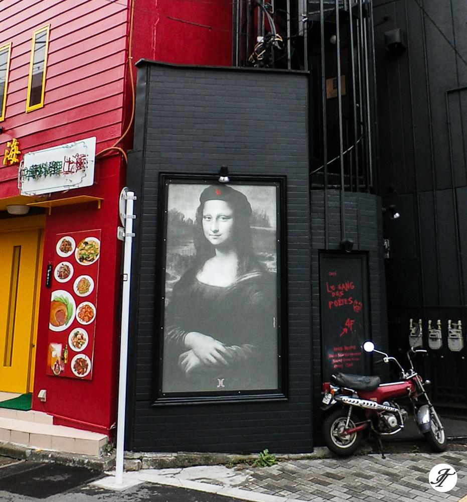 Photo in Street Photography #mona lisa #che guevara #street #different #poster #motorcycle
