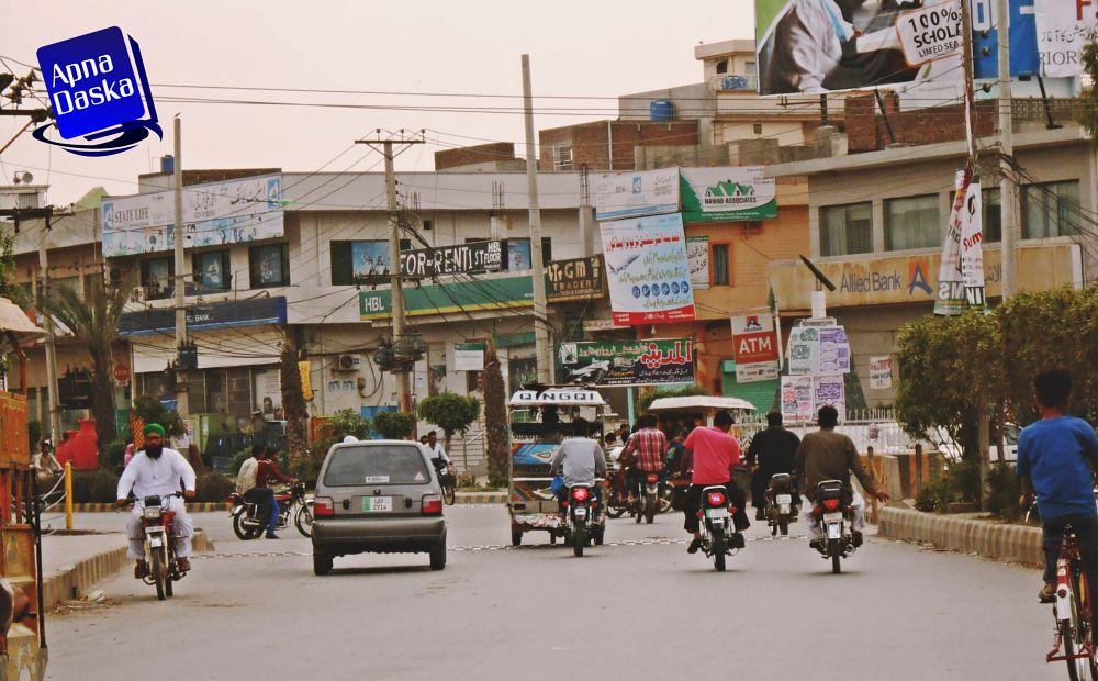 Photo in Street Photography #road #roads #street #pakistan #daska #people