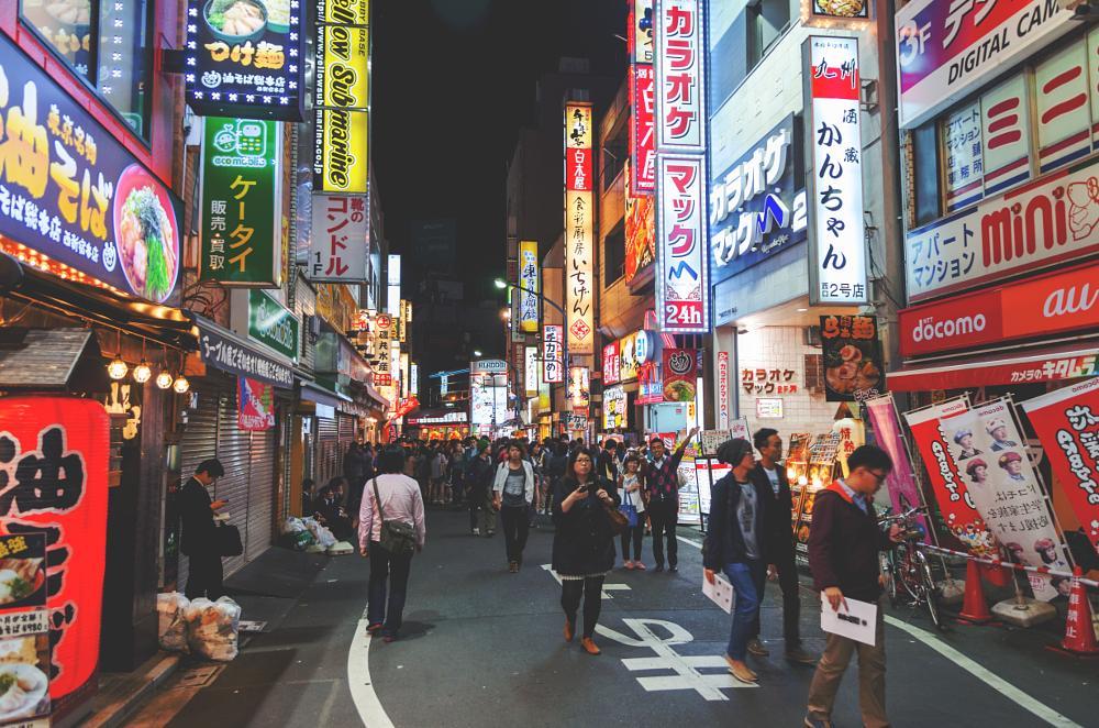 Photo in Travel #shinjuku #tokyo #japan