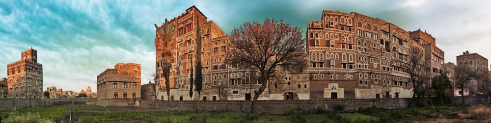 Photo in Landscape #yemen #sana'a old city
