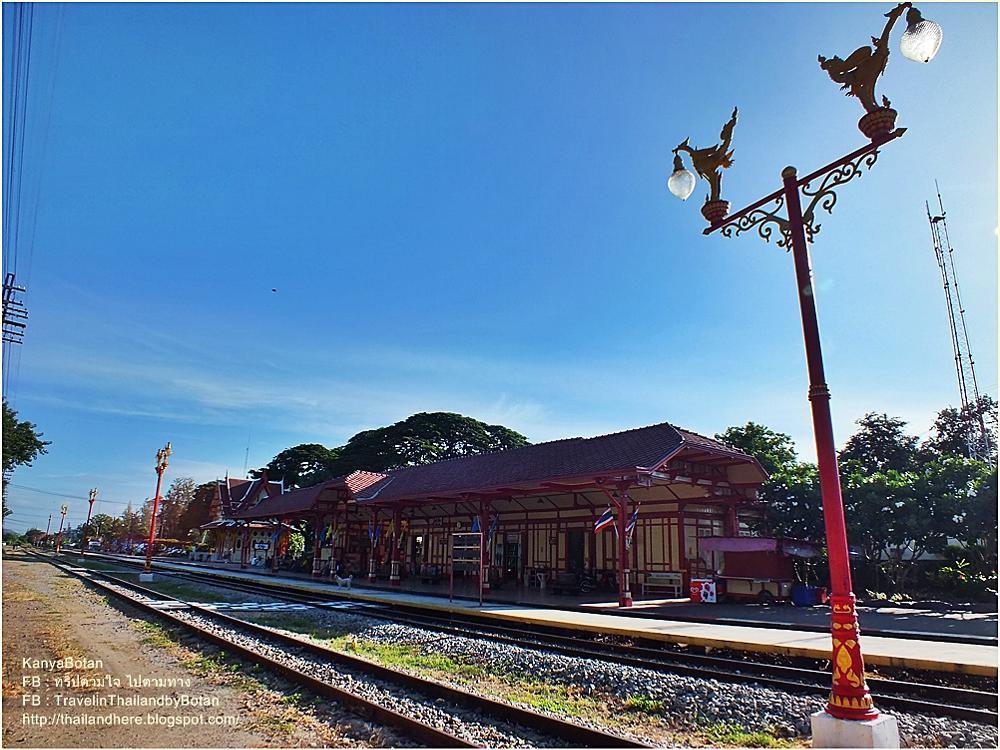 Photo in Landscape #hua hin #beach #railway #thailand