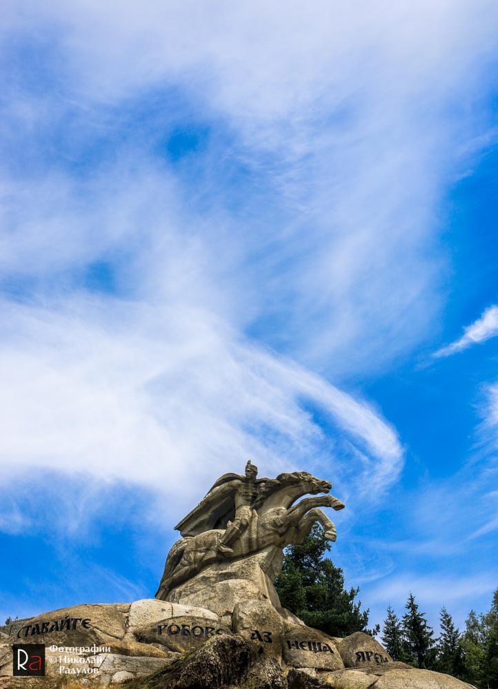 Photo in Cityscape #benkovski #sculpture #fine art #koprivshtitsa #bulgaria