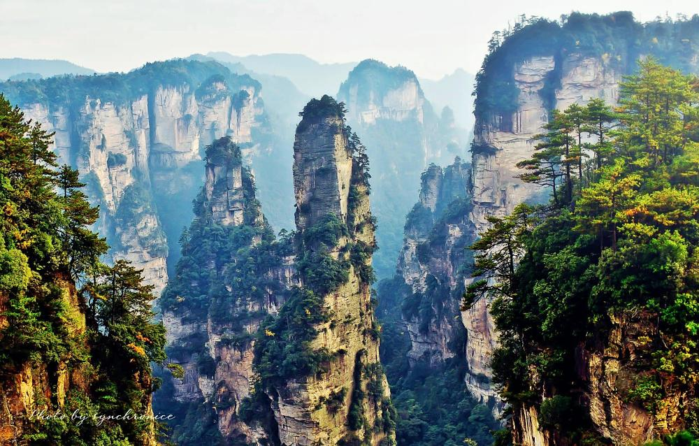 Photo in Landscape #nature #mountain #china #landscape