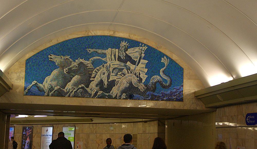 Photo in Interior #p & o cruise #'aurora' #baltic #st petersburg #russia #metro system #mosaic design