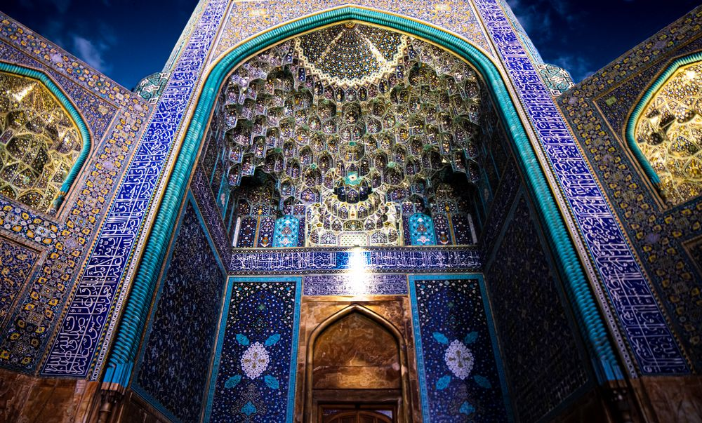 Photo in Architecture #mosque #iran #isfahan #islamic #persian #shah #travel #build #colorful