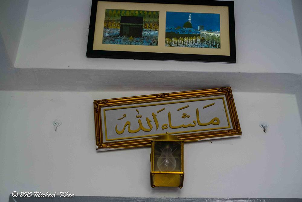 Photo in Still Life #islam #muslim #mecca