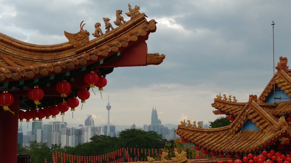 Photo in Travel #thean hou temple