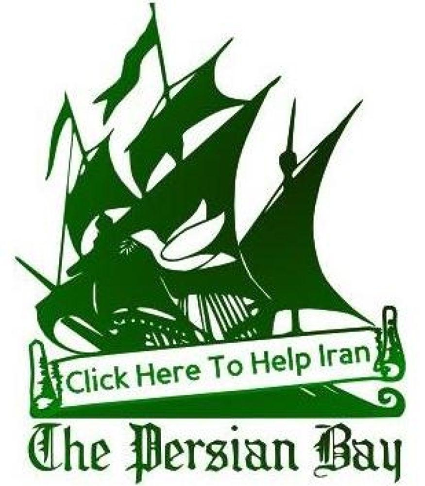 Photo in Random #the #persian #pirate #bay