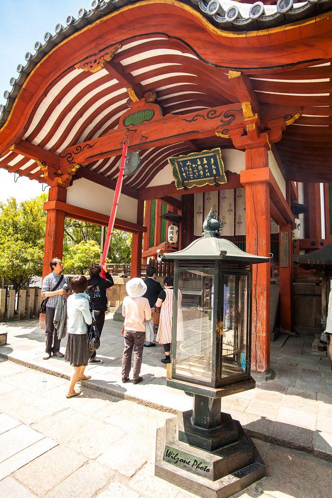Photo in Travel #wilzonephoto #japon #japan #nihon #nara