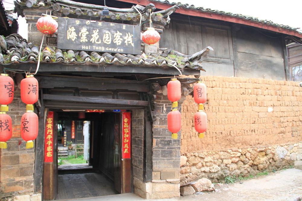 Photo in Random #yunnan - lijiang old town by d