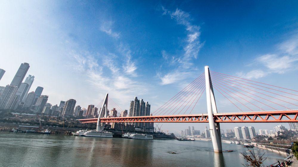 Photo in Architecture #yangtze #china #chongqing #bridge #orange #city #scape