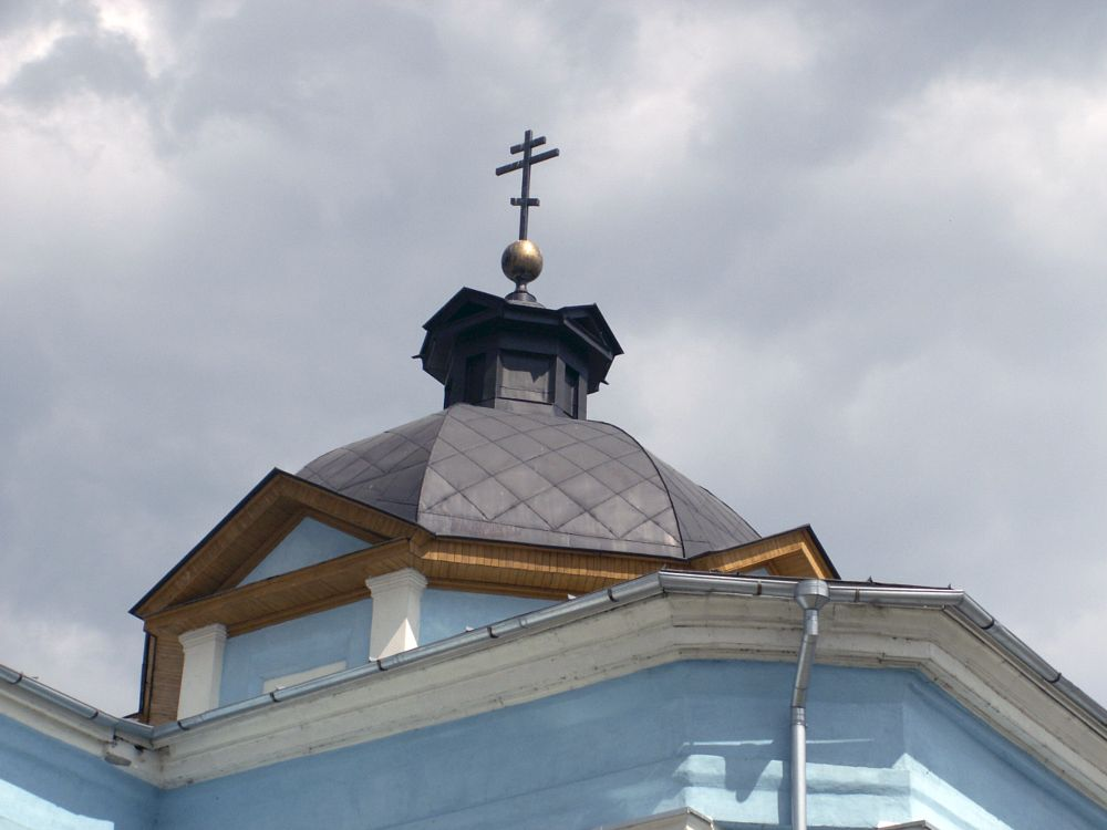 Photo in Cityscape #dome of the church #moscow region #kolomna