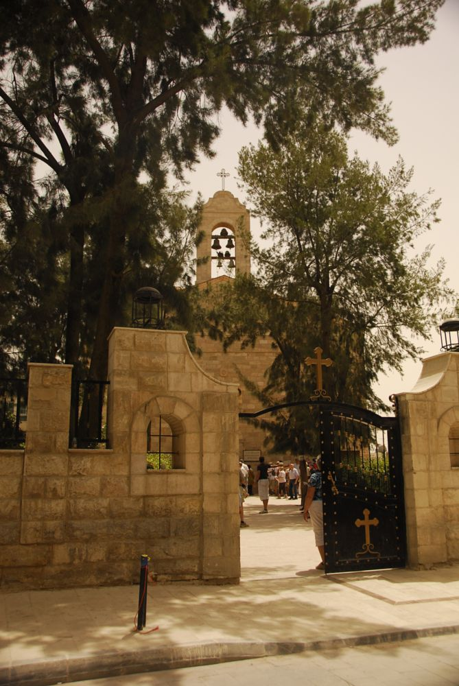 Photo in Landscape #church #mountain nebo
