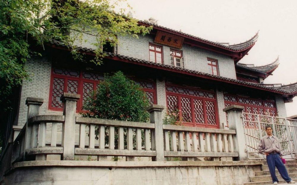 Photo in Random #zhejiang - xikou village 1995