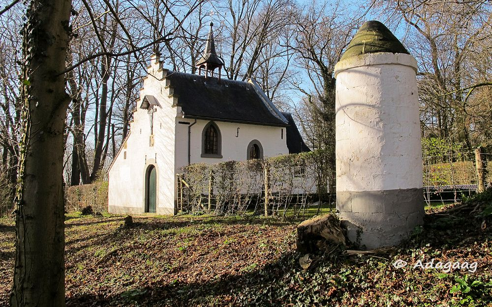 Photo in Architecture #adagaag #church #eremitic #religion #historical building