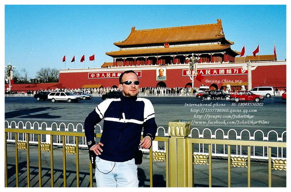 Photo in Random #beijing #china #trip #documentary #johndkar