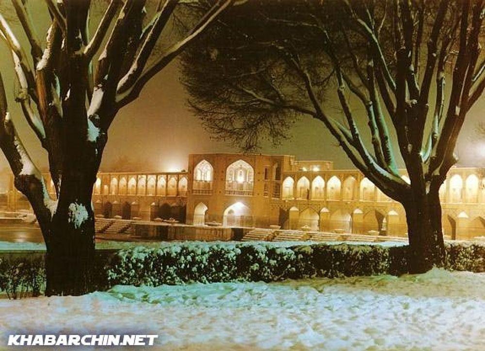 Photo in Random #isfahan-iran