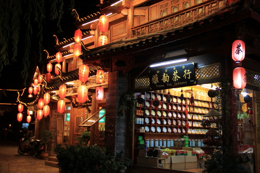 Photo in Random #yunnan - lijiang old town by n
