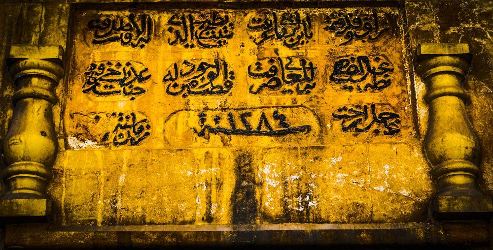Photo in Random #aleppo #syria #history #sufi #islam #war #random #peace #writing #vintage