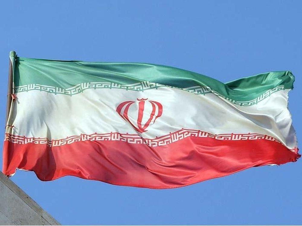 Photo in Random #iran #flag