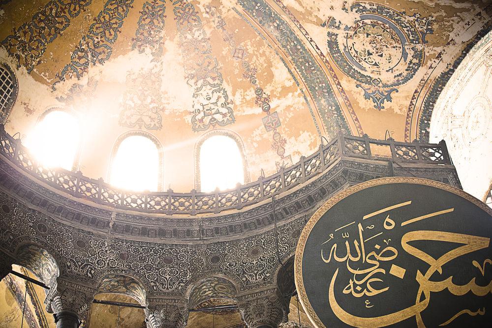 Photo in Architecture #hagia sophia #hdr #old #mosque #culture #islam #arabic #sun #atmosphere