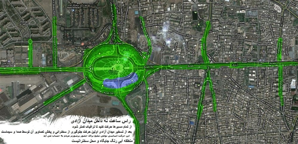 Photo in Random #tehran