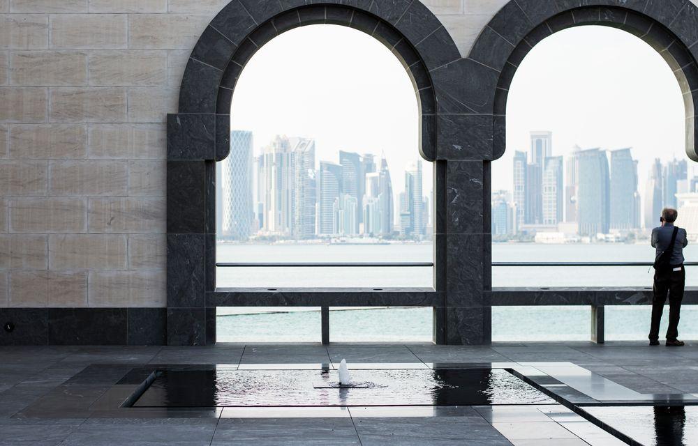 Photo in Cityscape #cityscape #qatar #qatar islamic museum