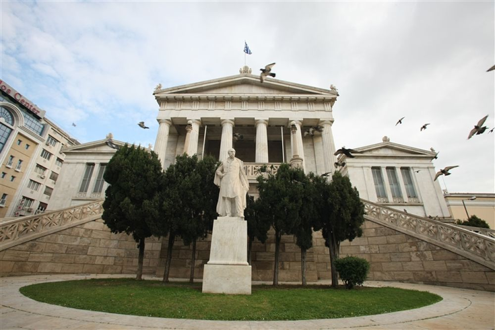 Photo in Random #of #the #academy #athens