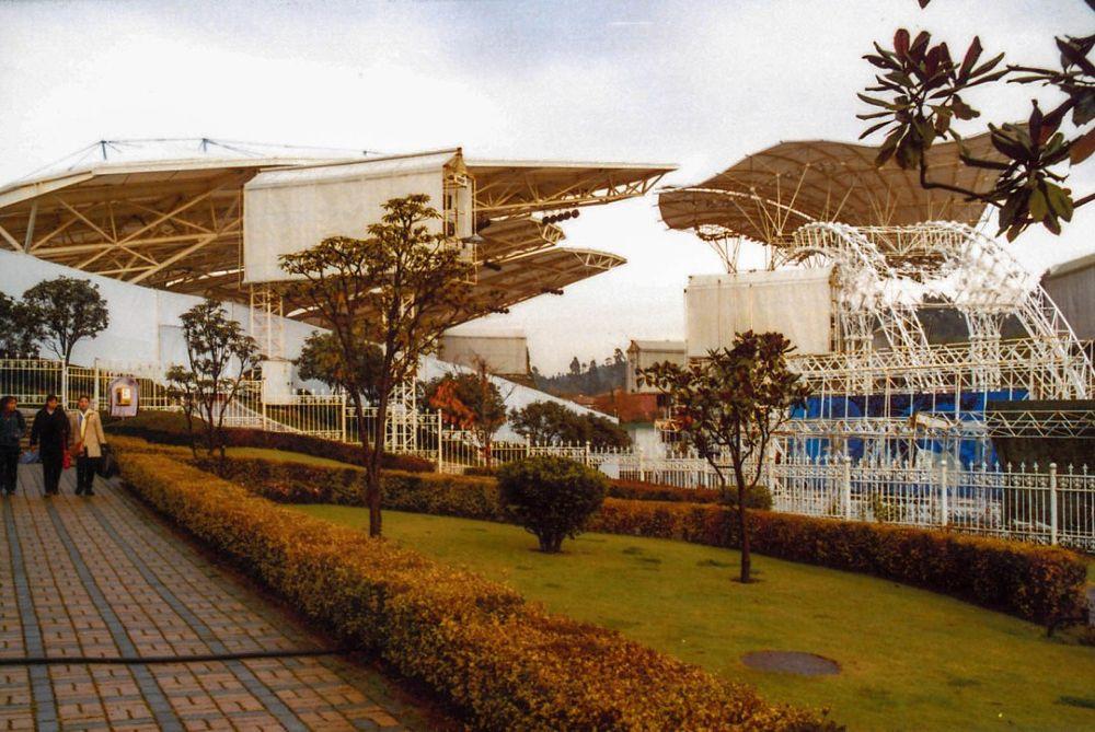 Photo in Random #yunnan - kunming world expo pa
