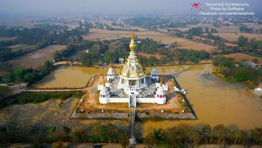 Photo in Landscape #temple #thailand