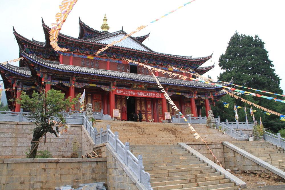 Photo in Random #yunnan - fuguo lama temple - b
